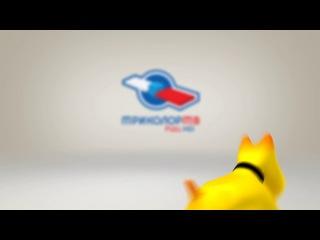 Ролик Для Триколор ТВ - Евросеть