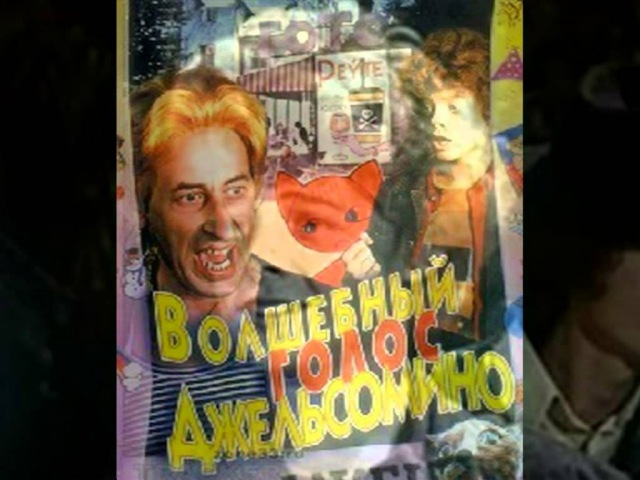 Крупенников Сергей доброй памяти