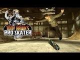 Проводим время в Tony Hawk's Pro Skater HD