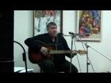 Геннадий Горлов (ГЕНННА) песня