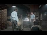 На Первом канале премьера остросюжетного фильма `Синдром дракона` - Первый канал