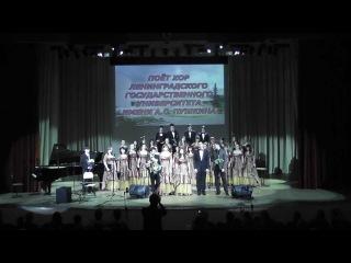 33) 03.12.11. 1-й СОЛЬНЫЙ КОНЦЕРТ Подмосковные вечера