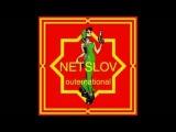 Netslov - Solnce (sveti mne) (album Outernational)