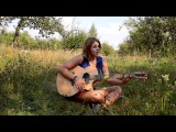Песня под гитару - Девушка-мечта