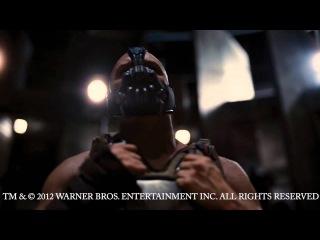 Цитаты Бэйна. Темный рыцарь: Возрождение легенды (HD)