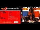Miles Davis - Doo-Bop (1992) Miles Davis' Final Studio Album Full