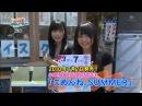 このトラ SKE48 向田茉夏 木崎ゆりあ