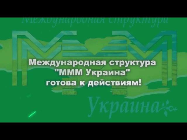 Нф трейдинг украина