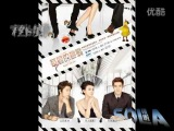 Future - Mify(Roomie) Extravagant ChallengeSkip Beat OST