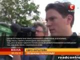 СТБ Окна Новости -