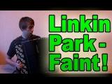 Linkin park - Faint! НА БАЯНЕ