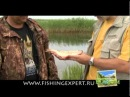 Ловля окуня спінінгом на водосховищі