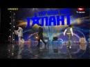 Украина имеет талант 4 сезон 4 выпуск Харьков - show-online