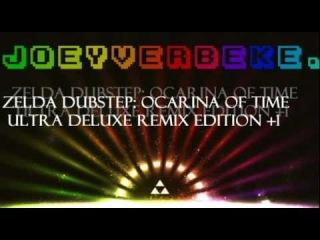 Zelda Mix — BIQLE Видео