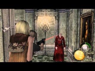 Resident Evil 4 - Часть 9 (Замок лепрекона)