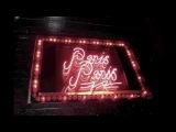 FLEXY - Paris Latino (Cafe Paris extended remix) - (Stargate DC) - HQ