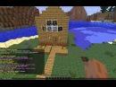 Как приватить территорию в Minecraft?