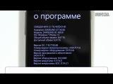 Смартфон Samsung Omnia W I8350