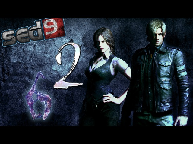 Resident Evil 6 [coop] 2 - Механика игры пока не совсем ясна...