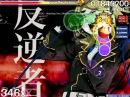 Osu!Kagamine Rin - Black Rebel [Insane]+HR+HD