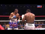 David Haye vs Dereсk Chisora | Дэвид Хэй - Дерек Чисора | 14.07.2012 | Full HD1080