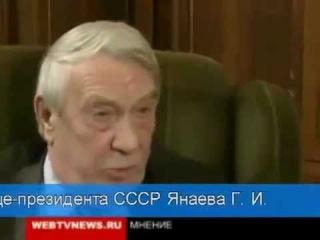 ШОК! Как распродавались русские земли: Берингово море!