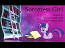 Sorceress Girl (SGAP Cover)