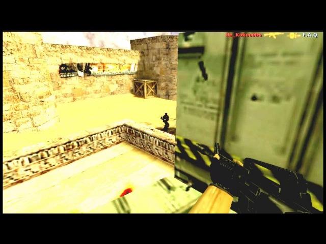 [FastCup] SLaash vs MIX -4 [1080p HD]