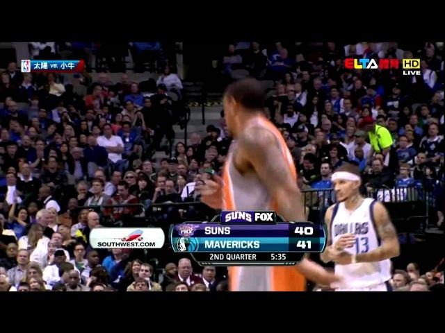 NBA 2011-2012 / RS / 23.01.2012 / Phoenix Suns @ Dallas Mavericks