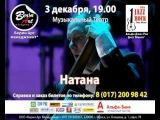 Вечер белорусских джаз-рок звезд