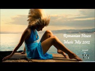 New! Best Romanian House Music Mix 2012 #1 (M4e Summer Edition)