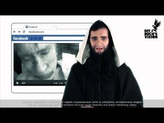 Реклама Google Chrome в Афганистане / Google Chrome Advertising in Afghanistan