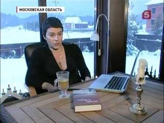 В России началась эпидемия гриппа (03.02.2013)