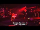 the GazettE - (Disk1) 13 「子宮」Shikyu 14 紅蓮 Guren 日中字幕(Live DVD Tour 09)