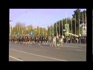 Военный парад в Ашхабаде 27 10 1993 г