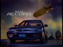 HONDA 90th new ACCORD ① 飛行船 1989-90