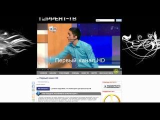 Torrent-TV. Как смотреть HD фильмы на торрент трекере