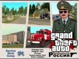 Школомодеры №1: GTA: Криминальная Россия(Медисон)