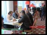 Франчайзинг: новые возможности бизнеса, г. Грозный (ЧГТРК Грозный)