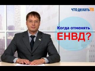 Новости для бухгалтера 15.06.12