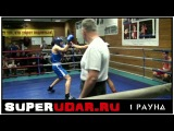 Коваленко Максим vs Матюхин Александр 91 кг. 09.11.2012