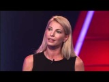 Eins gegen Eins offiziell - Giulia Siegel Raucher werden behandelt wie Hunde