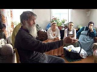 В Приморском крае обустраивает быт целая община переселенцев из Боливии - Первый канал