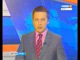 Новости Вести- Пермь (Т7) - Уникальная техника из Перми в Сочи