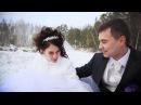 Свадебный клип Максим и Юлия 17.12.2011