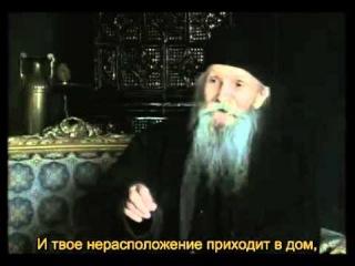 Великий сербский старец отец Фаддей (Таддей)