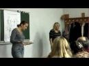 2012-10-23 Дитти-Марчер Лекция о бодинамике в Киеве - часть 1