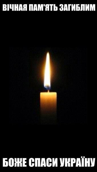 За минувшие сутки один украинский воин погиб, еще трое - ранены, - спикер АТО - Цензор.НЕТ 5090