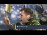 Янукович має піти до 10 ранку - Сотник (Громадське ТВ)
