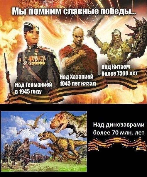 Восьмое вето РФ по Сирии означает, что она хорошо себя чувствует в компании стран-изгоев, - Климкин - Цензор.НЕТ 1994